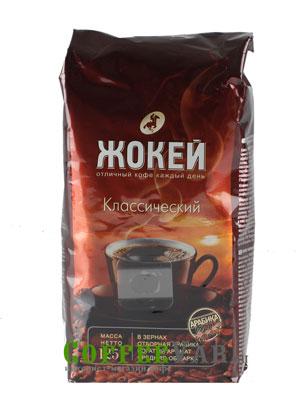 Кофе Жокей в зернах Классический 125 гр