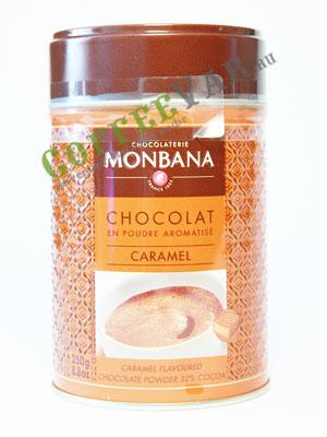 Горячий шоколад Monbana Карамель