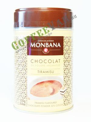 Горячий шоколад Monbana Тирамису