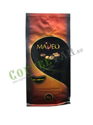 Кофе Madeo в зернах Без кофеина 200 гр