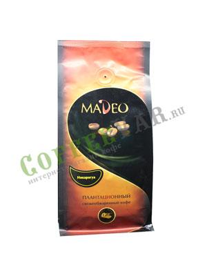 Кофе Madeo в зернах Никарагуа 200 гр