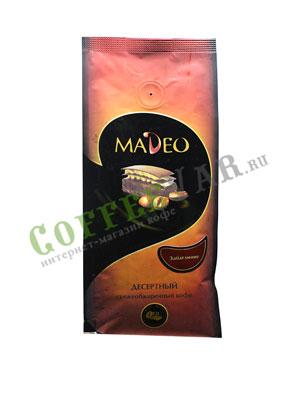 Кофе Madeo в зернах Забаглионе 200 гр