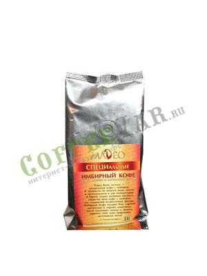 Кофе Madeo молотый Имбирный 200 гр