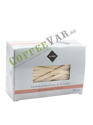 Деревянные палочки Rioba для размешивания сахара 140 мм/500 шт