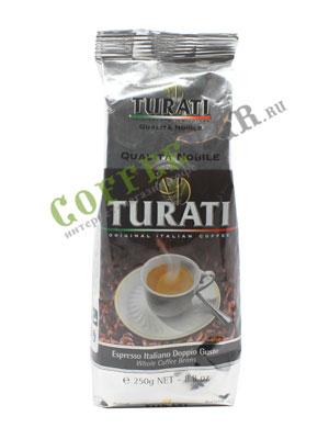 Кофе Turati в зернах Nobile 250 гр