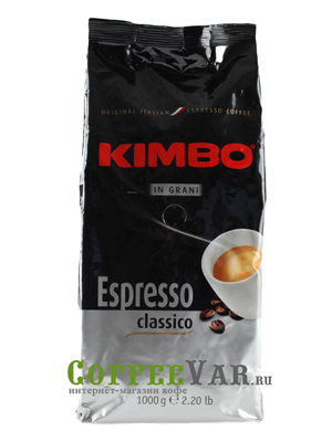 Кофе Kimbo в зернах Grani 1кг