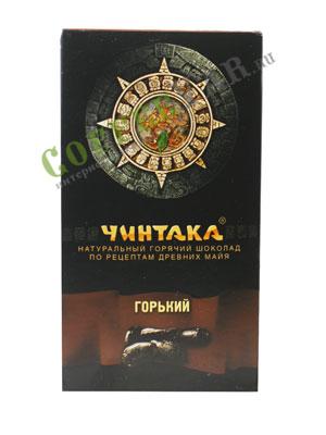 Горячий шоколад Чинтака Горький