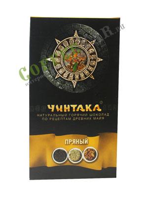 Горячий шоколад Чинтака Пряный