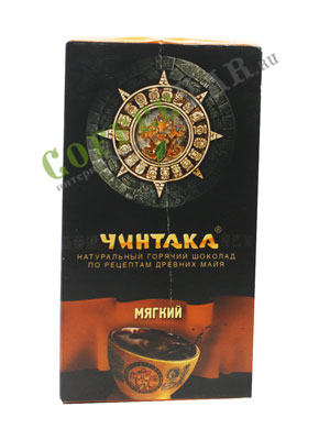 Горячий шоколад Чинтака Мягкий