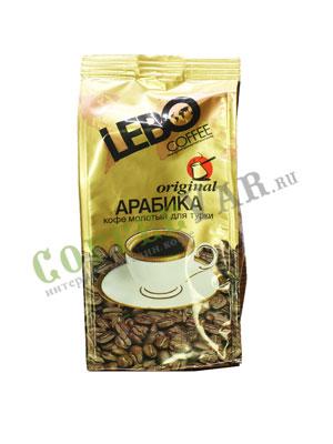 Кофе Lebo молотый original турка 200 гр
