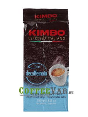 Кофе Kimbo молотый Decaf 250гр