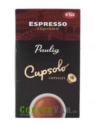 Кофе Paulig в капсулах Supremo