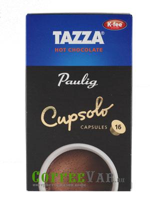 Кофе Paulig в капсулах Tazza Hot Chocolate