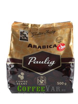 Кофе Paulig в зёрнах Arabica 500гр