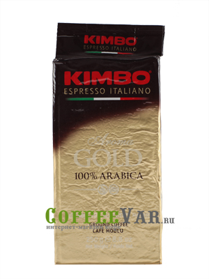 Кофе Kimbo молотый Aroma Gold Arabica 250гр