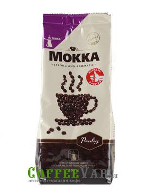 Кофе Paulig молотый Mokka 200гр для турки