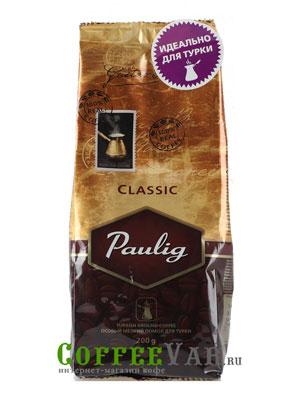 Кофе Paulig молотый Classic 200гр для турки