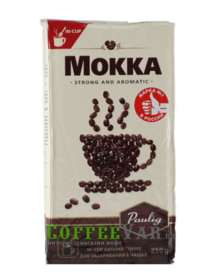Кофе Paulig молотый Mokka 250гр для заваривания в чашке