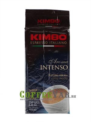 Кофе Kimbo молотый Aroma Intenso 250гр
