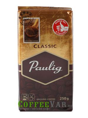 Кофе Paulig молотый Classic 250гр