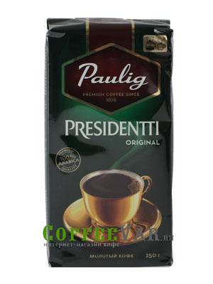 Кофе Paulig молотый Presidentti Original 250гр