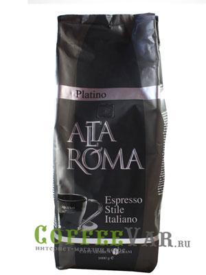 Кофе Alta Roma в зернах Platino 1кг