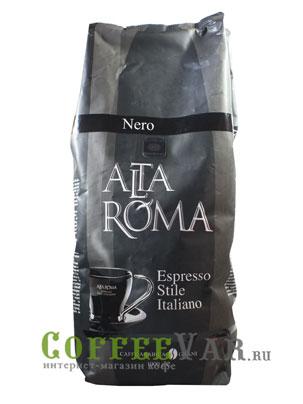 Кофе Alta Roma в зернах Nero   1кг