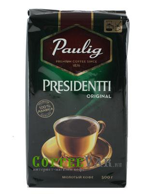 Кофе Paulig молотый Presidentti Original 500гр