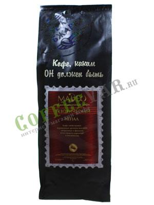 Кофе Madeo в зернах Непал 500 гр