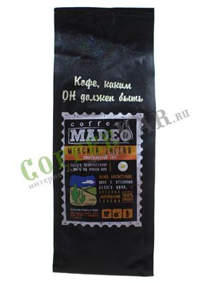Кофе Madeo в зернах Мексика 500 гр
