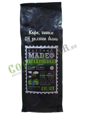 Кофе Madeo в зернах Доброе утро 500 гр