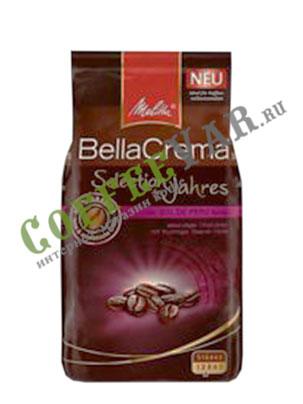 Кофе Melitta в зернах Bella Crema Espresso