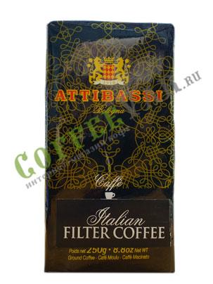 Кофе Attibassi молотый Filter 250 гр