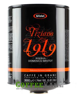 Кофе Bristot в зернах Tiziano 1919 3кг