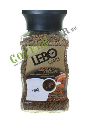 Кофе Lebo растворимый Экстра Лебо 100 гр ст/б
