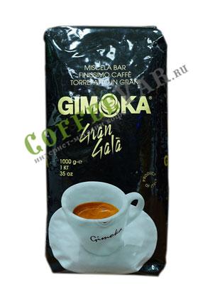 Купить кофе в зернах в москве яндекс