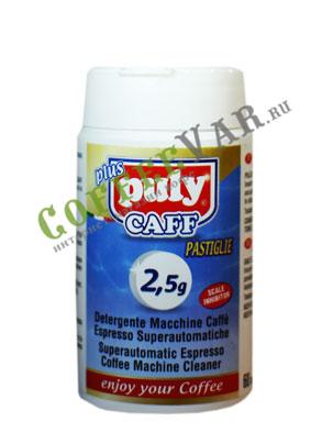 Средство для чистки рожковых и суперавтоматических кофемашин, а также капсульных и чалдовых PULY CAFF Plus  NSF, таблетки в банке 60 шт. х 2,5 гр.