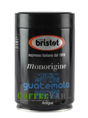 Кофе Bristot в зернах Guatemala 250 гр
