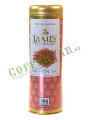 Чай James Grandfather Шафран. Черный, ж.б. 100 гр