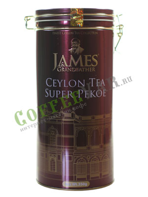 Чай James Grandfather Рекое Soure Tin. Черный, ж.б. 350 гр