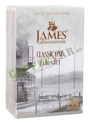 Чай James Grandfather EG. Черный. (Бергамот) 200 гр