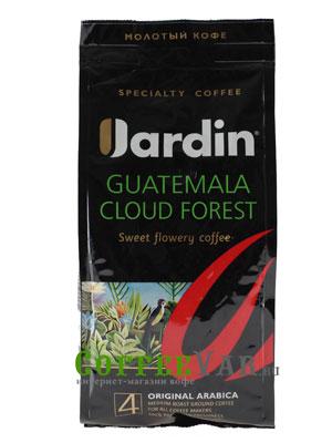 Кофе Jardin молотый Guatemala Cloud Forest 250гр