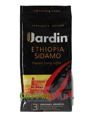 Кофе Jardin молотый Ethiopia Sidamo 250гр