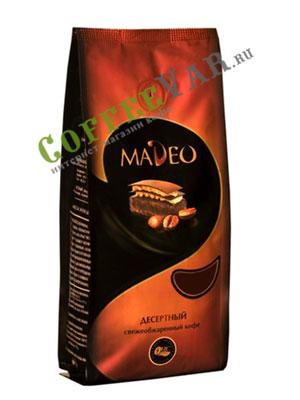 Кофе Madeo в зернах Старый Арбат 200 гр