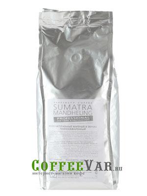 Кофе Jardin в зернах Sumatra Mandheling 1кг