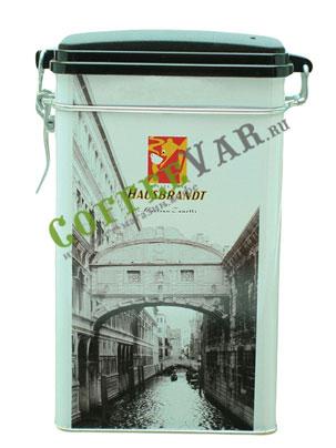 Подарочный набор Hausbrandt San Marco