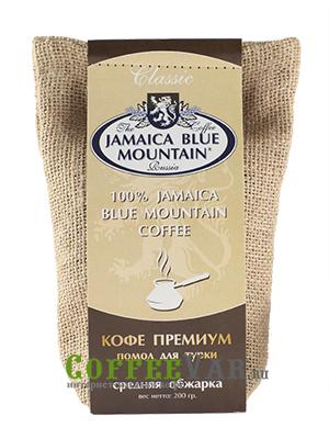 Кофе Jamaica Blue Mountain помол для турки 200гр