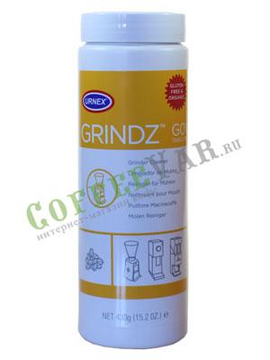 Чистящее средство для кофемолок Urnex 430 гр