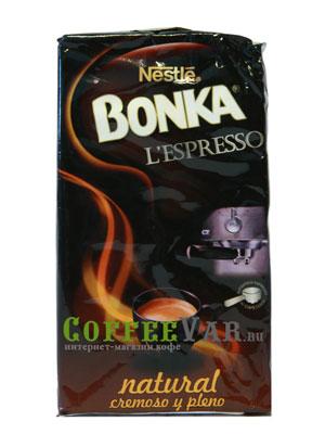 Кофе Bonka молотый Espresso 250 гр