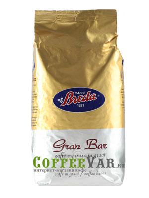 Кофе Breda в зернах Gran Bar 1кг